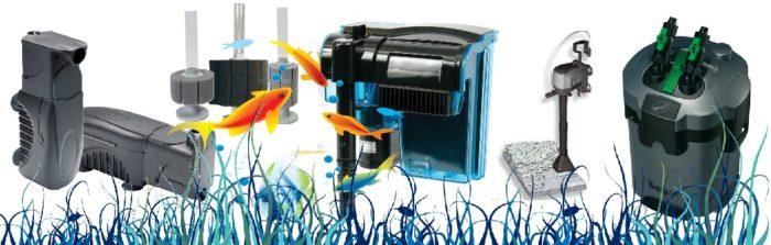 Электрические фильтры делятся на внутренние и внешние
